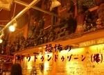 shiriki.jpg