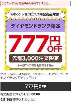 32i0-3200001.jpg