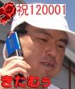 3874098230.jpg