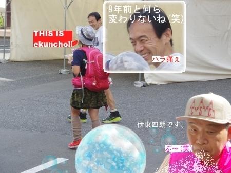 jp4343r.jpg